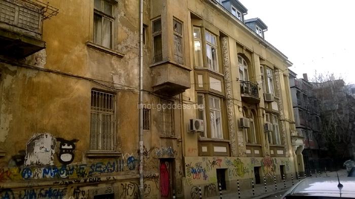 Център-град София