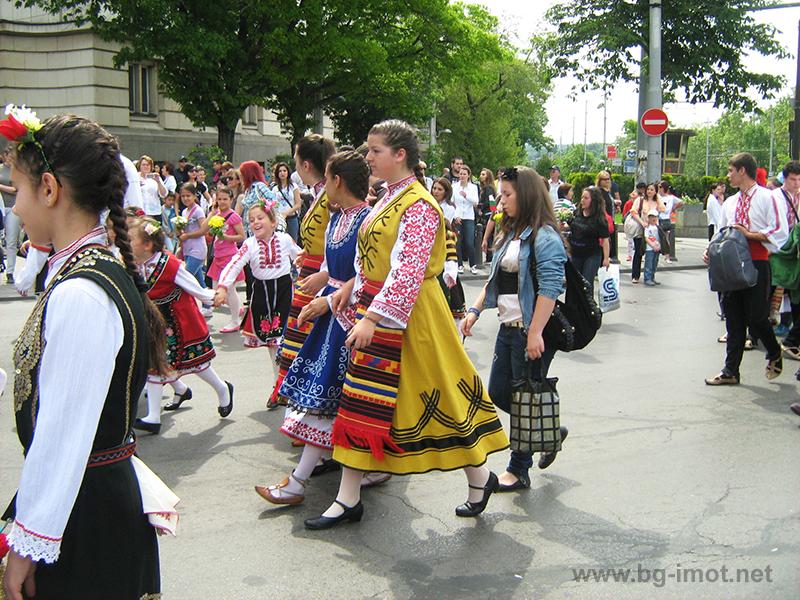 Денят на честването на двамата братя Св. св. Кирил и Методий - 24 май 2014