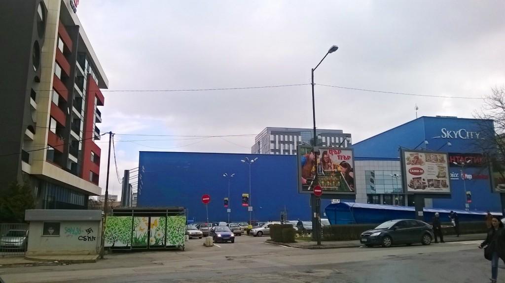 Скай Сити МОЛ