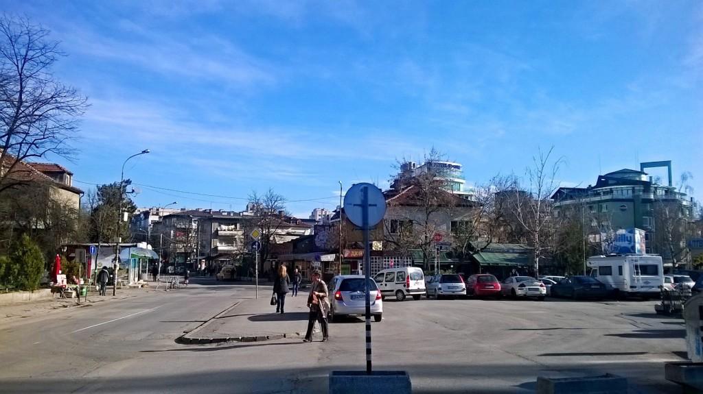 Квартал Гео Милев