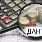 Данъци имоти, нови данъци от 2020 година при сделка